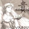 Yabou