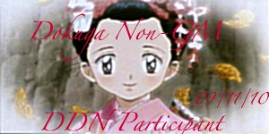 Non-GM DDN Banner