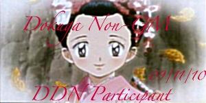 Non-GM DDN Banner