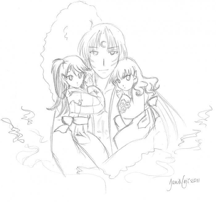 Inu familia