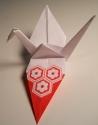 Dokuga Paper Crane 2