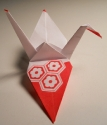Dokuga Paper Crane