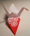 Dokuga Paper Crane