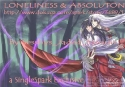 LONELINESS & ABSOLUTION banner