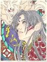 Shrii's Il signore dell'Ovest - Watercolor'd