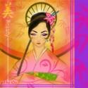 Geisha Kagome Open Token 150x150